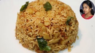 உருளைக்கிழங்கு சாதம் | How To Make Potato Rice | Lunch Box Recipe | Tamil Food Masala