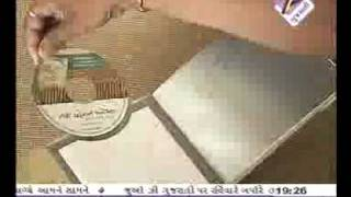 Gujarati Audio Book.wmv