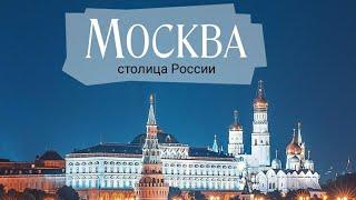 Фото Достопримечательности Москвы | ВДНХ | Красная площадь | Большой театр | Moscow | Парк Зарядье |