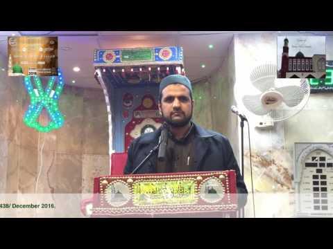 Part 6 - Imam Shahzad Hussain Sahib (Banbury, UK) - English Speech