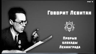 """Документальный фильм """"Умирая выжить"""""""