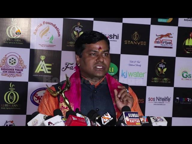 Pandit Suresh Ohja Received 7th DARSHNIK MUMBAI PRESS MEDIA AWARD 2021