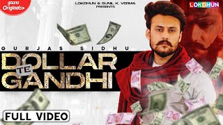 Dollar Te Gandhi - Gurjas Sidhu (Full Video) |Gurlej Akhtar |Latest Punjabi | New Punjabi Songs 2021