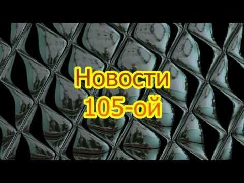 Russian film! Морозко - 20° - Frost -20° - Premiere! Exclusive!