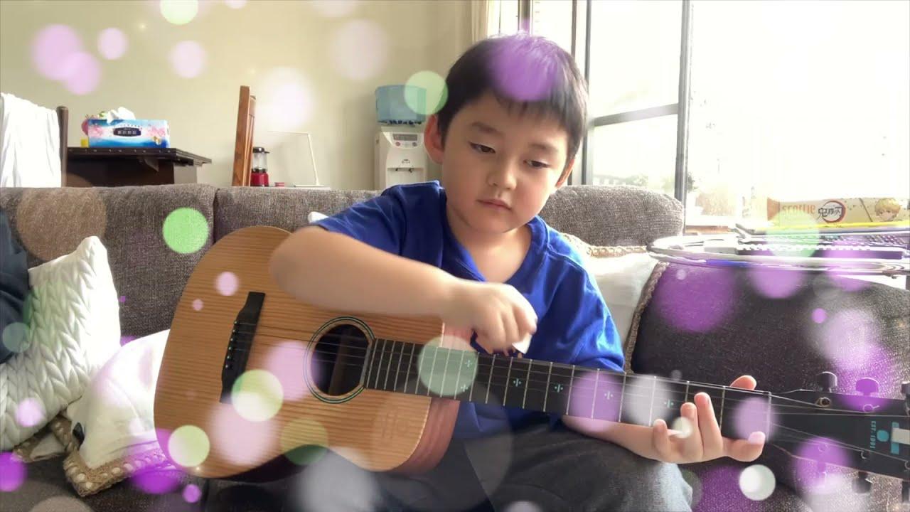 "Kai plays ""Sakura"""