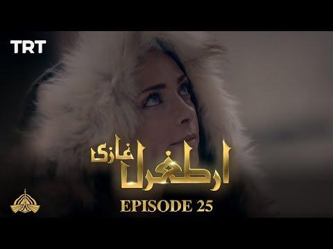 Ertugrul Ghazi Urdu   Episode 25   Season 1