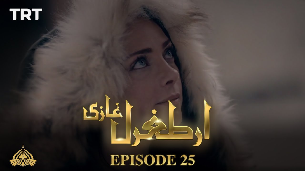 Ertugrul Ghazi Urdu - S01E25