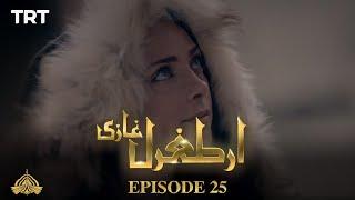 Ertugrul Ghazi Urdu | Episode 25 | Season 1