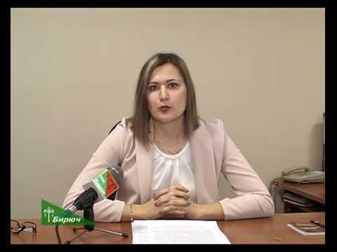 Управление социальной защиты населения информирует. 19.02.2019