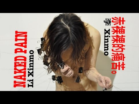 Slave Girl - BDSM Vodka Commercial from YouTube · Duration:  41 seconds