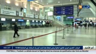 طيارو الجوية الجزائرية يعلنون الدخول في حركة إحتجاجية وتذبذب في الرحلات