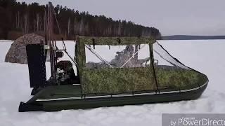 Аэролодка Берег 27 л.с (Ходовой тент для лодки)