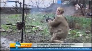 Солдаты не объявленной войны (Россия в Украине, война, груз 200)