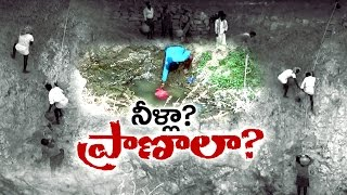 Risky Feat for Drinking Water || Wanaparthy District - Watch Exclusive
