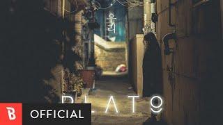 [M/V] PLAT9(플랏나인) - Falling apart(남이 되어가, 우리)