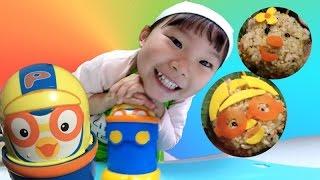 라임이의 엄마랑 뽀로로 주먹밥 초밥 만들기 장난감 요리 먹방 놀이 LimeTube & Toys Play 라임튜브