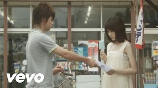 Repeat youtube video supercell - Kimino Shiranai Monogatari