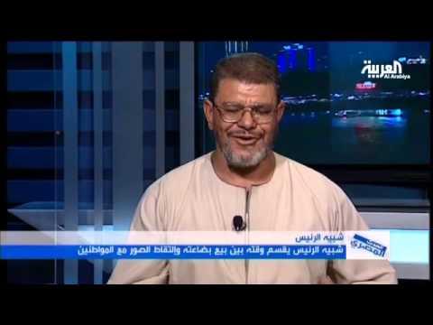 برنامج الحدث تقديم محمود الوروارى و لقاء مع الحاج رمضان السوهاجى _ شبية الرئيس مرسى - حلقة يوم الإثنين 3-6-2013