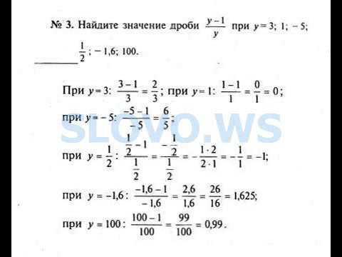 учебник алгебра 8 класс макарычев решебник