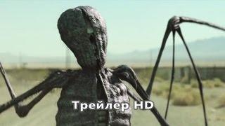 Фильм Монстры Юга / Путь на юг / Southbound (2015 / Трейлер)