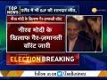 Mumbai special court issues non bailable warrant against Nirav Modi, Mehul Choksi
