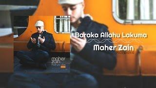 Maher Zain - Baraka Allahu Lakuma   Karaoke