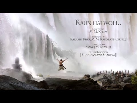 Kaun Hain Voh - Full Video | Baahubali - The Beginning | Kailash Kher & Mouni(Check the description)
