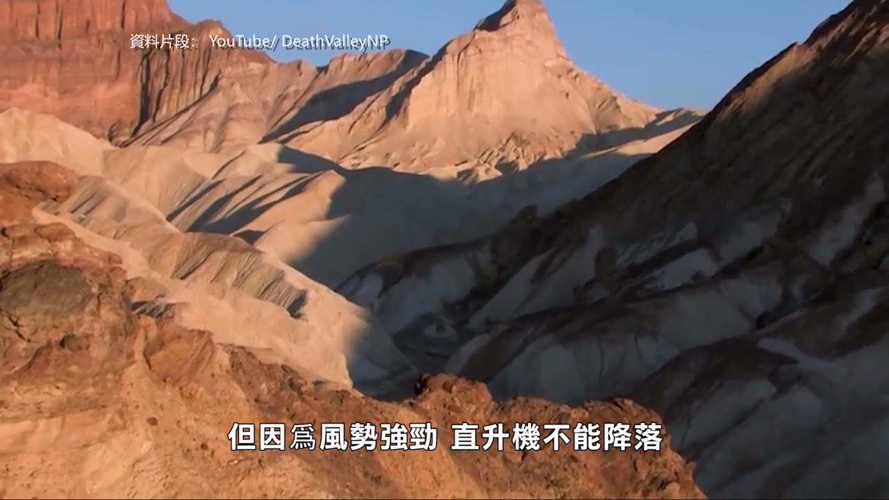 東加州:三藩市男子死亡谷暴斃 懷疑中暑身亡