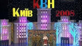 КВН - Принцип БГУ - «Свадьба в Малиновке»