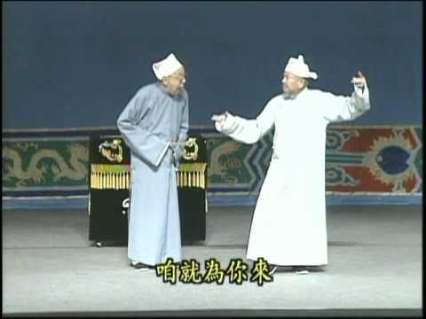 Chinese Talkshow Part 3 黃鶴樓 魏龍豪\\吳兆南 相聲 - YouTube