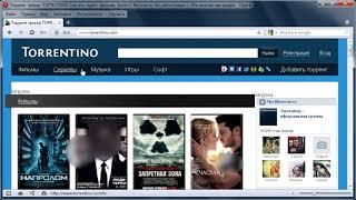 Как убрать рекламу с сайтов в браузерах Chrome Opera Mozilla IE11(Заходите и смотрите интересное видео на других моих каналах! Моё видео по ремонту компьютеров - http://www.youtube.com..., 2012-06-05T14:36:08.000Z)