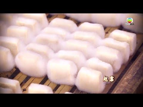 香港原味道2   古法製作腐乳過程大公開