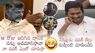 War of Words: AP CM YS Jagan Mohan Reddy Vs Chandrababu Naidu | Assembly Sessions | Daily Culture