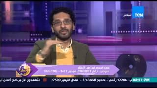 """عسل أبيض - د/محمد عماد إستشاري تجميل الأسنان يرد على علاج """"اللثة الغامقة"""" والأسنان الغير منظمة"""