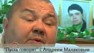 Пусть говорят (анонс на эфир от 26.09.2012)