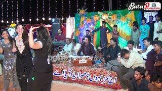 Aj Mur Bahon Dhola Yad Aya | Singer Ali Haidar Jhang | Latest Saraiki And Punjabi Song