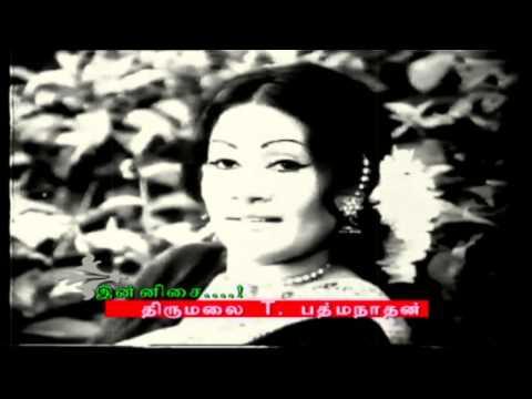 srilankan tamil film songs..Thendralum Puyalum