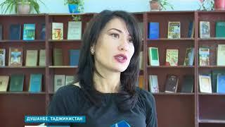 Учителя из Дагестана проводят уроки в Таджикистане 27.10.17 г.