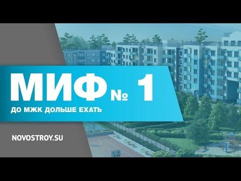 Недвижимость Москвы и Подмосковья на . Цены от