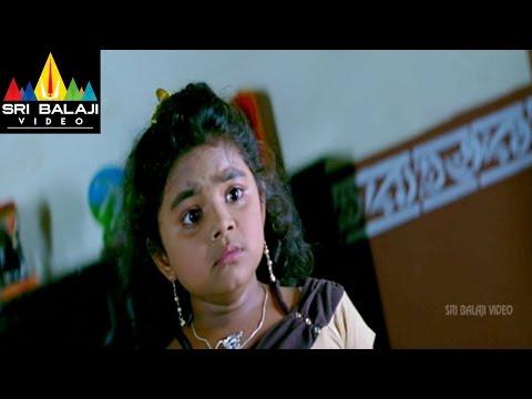 Cara Majaka Telugu Movie Part 10/11   Geethika, Sangeetha, Ramji   Sri Balaji Video