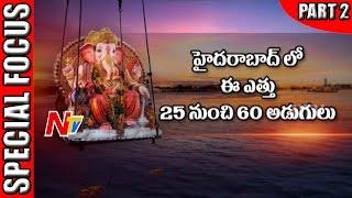 vinayaka-nimajjanam-2015-special-focus-part-02-ntv