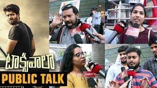 Taxiwaala Public Talk | Vijay Devarakonda | UV Creations | GA2 Pictures