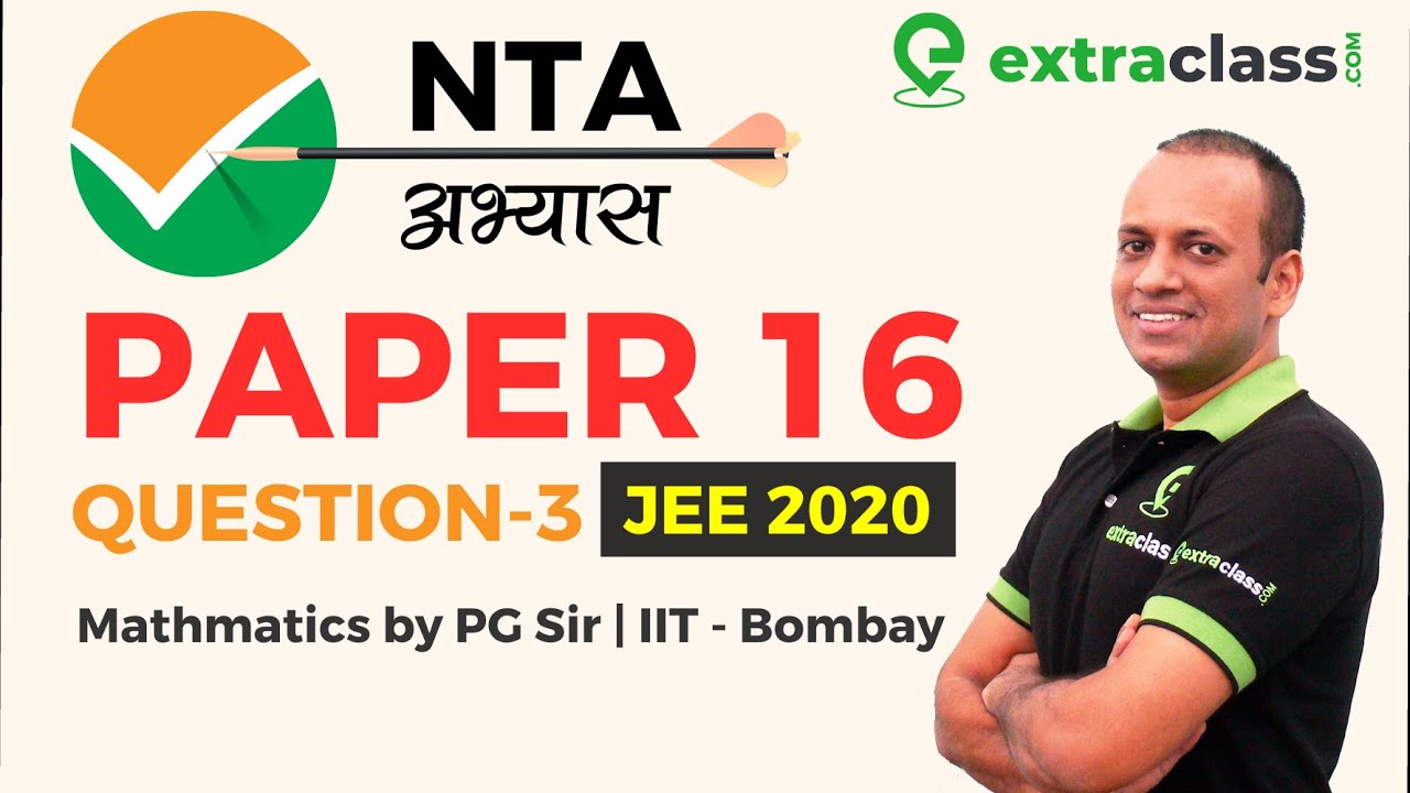 NTA Abhyas App Maths Paper 16 Solution 3 | JEE MAINS 2020 Mock Test Important Question | Extraclass