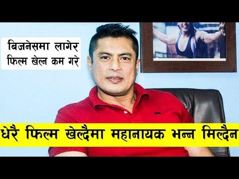 Dhiren Shakya - ले खोले राजेश हमाल संग दुश्मनीको रहस्य, हरेक दिन २ घण्टा ब्याम गर्छु