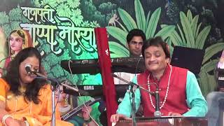 Download Nigahe milane ko  Harmonium Solo by Sachin Jambhekar Mp3