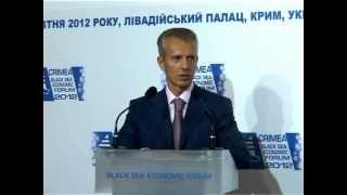 First Vice Prime Minister of Ukraine Khoroshkovskiy welcomes the guest of the Forum