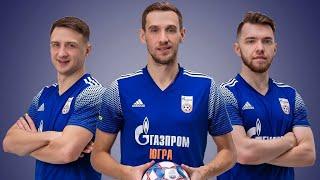 Югорчане сыграют за сборную России по мини футболу
