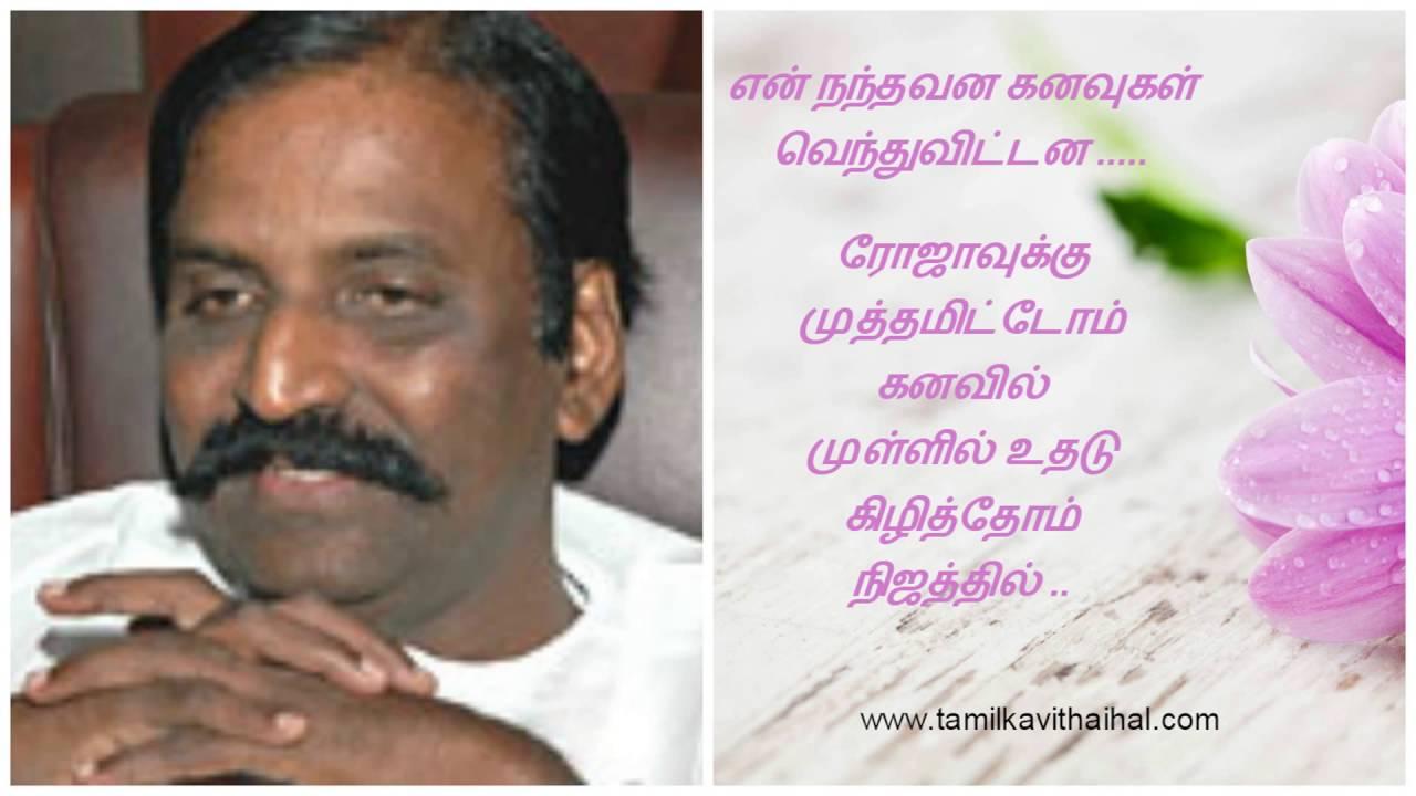 Kannadasan Kavithaigal Tamil Pdf