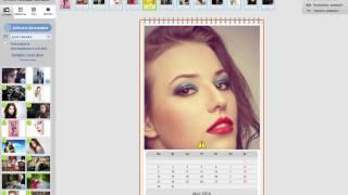 Урок 1 Как создать перекидной календарь