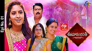 Shatamanam Bhavati | 5th April 2021 | Full Episode No 01 | ETV Telugu